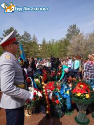 День победы 2017, Лисаковск